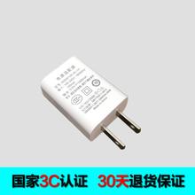 安卓充电器USB适配器华为小米oppo手机充电插头5V便携转接头带线