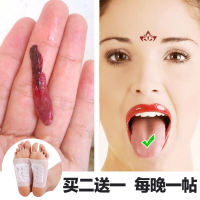 Authentic old Beijing foot wormwood foot patch meridians sleep Meimei cold health AI Ye stick foot stickers boxed