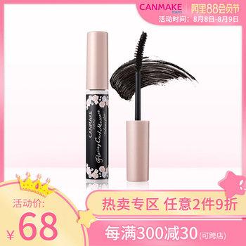 CANMAKE/井田日本閃翹濃密睫毛膏液纖長持久防水不暈染打底膏速干