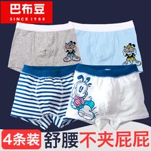 5岁纯棉平角男孩幼童男宝宝男童小童平角裤 巴布豆宝宝内裤 男1
