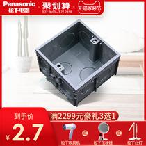 松下暗盒底盒开关插座面板接线盒 家用86型通用暗装底盒WBC5911