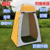 户外更衣洗澡帐篷换衣服便携式移动厕所简易浴帐保暖浴罩沐浴帐篷