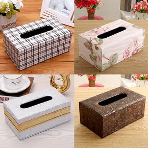 欧式客厅纸巾盒防水餐厅抽纸盒定制家用纸抽盒简约家居抽纸盒包邮