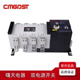 Dual power automatic conversion switch 250A/4P/PC grade Svo type isolated industrial grade three-phase 380V