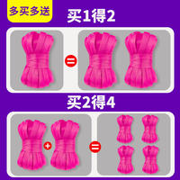 Jumping rubber band rubber band children adult elastic jumping rubber band schoolgirl outdoor rubber band multiplayer nostalgic game
