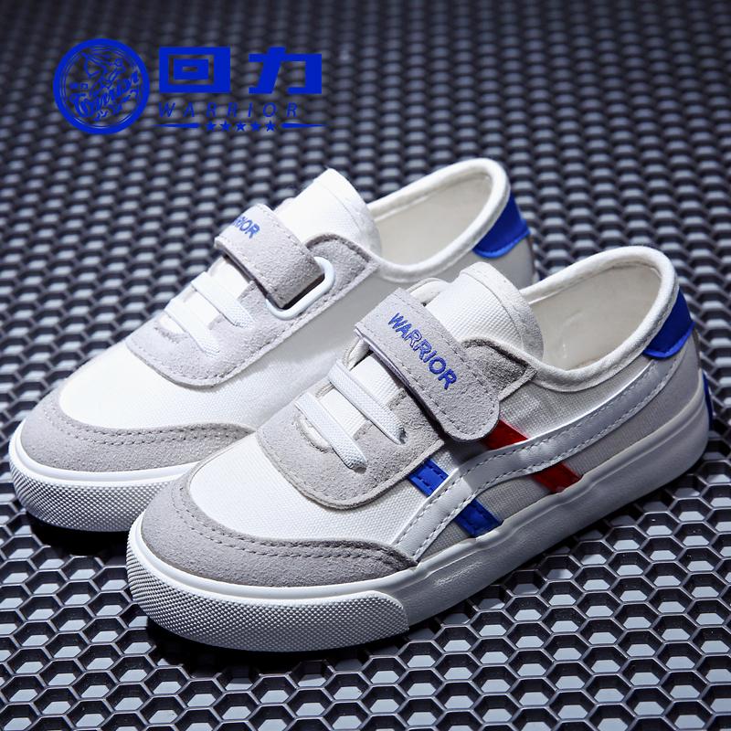 回力童鞋女童春秋男童板鞋白球鞋小学生白鞋儿童休闲鞋布鞋帆布鞋