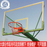 Outdoor standard tempered glass backboard adult training basketball backboard outdoor wooden composite basketball board basket