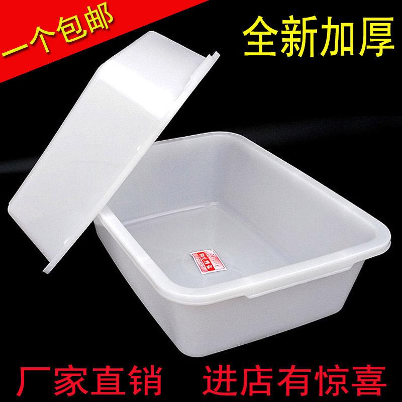 加厚白色塑料盆长方形大号水盆冷冻盆冰盆养龟盆洗菜洗碗盆食品盆