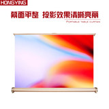 Macro shadow mini portable screen 20 inch projector screen mobile table screen business meeting mini projection screen