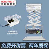 Macro shadow projector electric hanger hidden ceiling hanger projector automatic lifting remote control telescopic control shelf 1 m 1.5 m 2 m intelligent central control