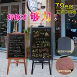 原木质立式支架式升降大小黑板店铺餐厅宣传展示菜单广告写字画板