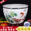 锦鲤瓷鱼缸