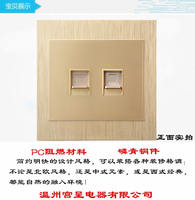 Gongcheng switch socket telephone computer socket panel network cable information interface socket