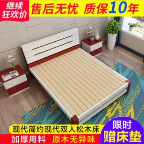 全实木床现代简约单人床1.5米儿童成人松木床铺双人床1.8米床主卧