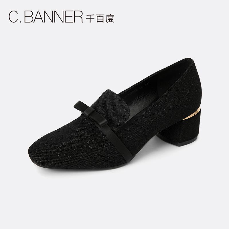 C.BANNER/千百度2018秋新商场同款蝴蝶结中跟女鞋单鞋A8498307WX