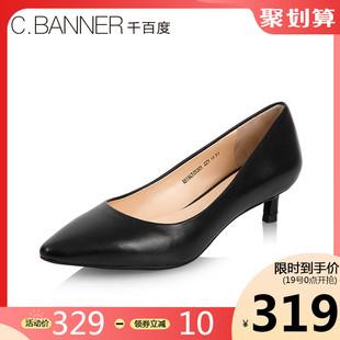 千百度女鞋 通勤尖头细中跟女单鞋 春秋商场同款 猫跟鞋 A8184101WX