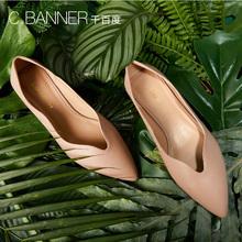 C.BANNER/千百度2019秋季新品商场同款平跟尖头女单鞋A9192410WX