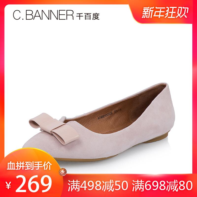 C.BANNER/千百度春秋季商场同款蝴蝶结低跟尖头女鞋单鞋A7468102