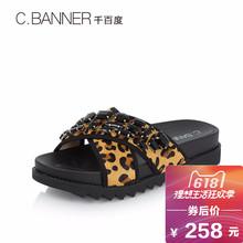 千百度夏季商场同款懒人拖鞋厚底女鞋拖鞋凉鞋A7359316C.BANNER