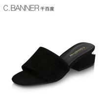 C.BANNER/千百度夏新品商场同款绒面粗跟女鞋凉拖鞋A8386504图片