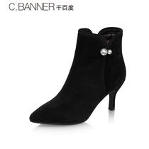 千百度冬商场同款雅致水钻通勤尖头高跟女短靴A7521401C.BANNER