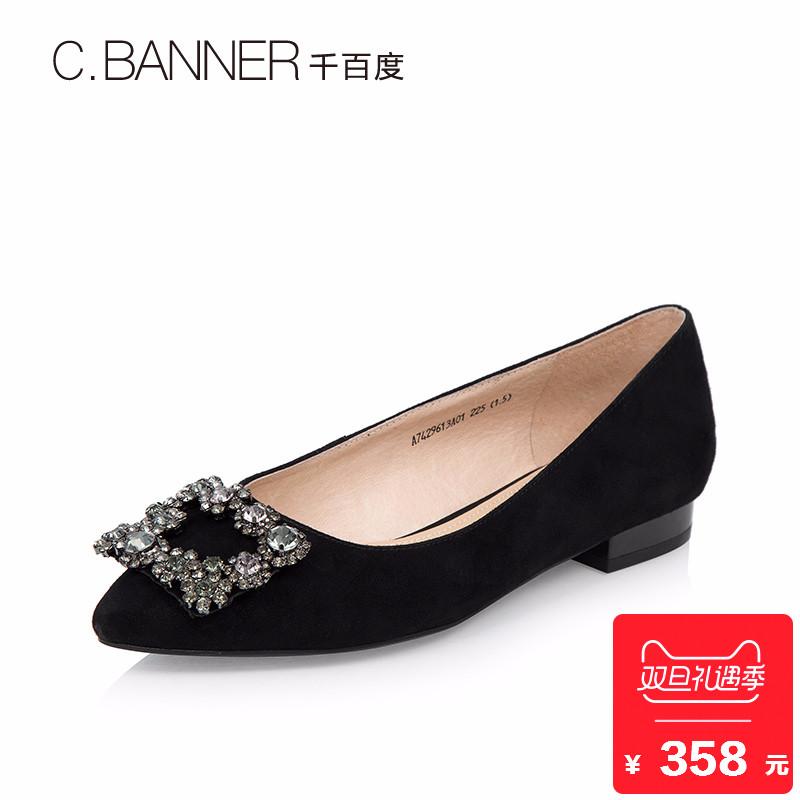 A7429613秋季新品羊绒皮雅致低跟女单鞋2017千百度C.BANNER
