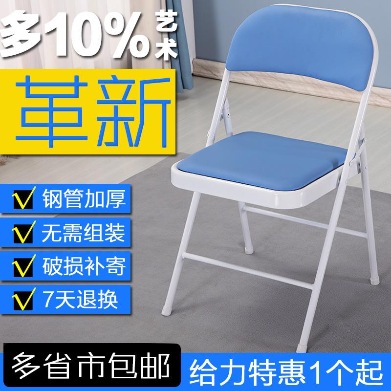 客厅户外折叠椅