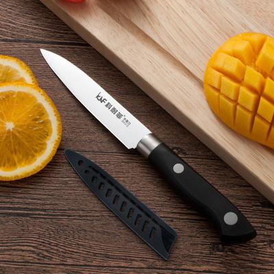 不锈钢水果刀锋利瓜果刀削皮刀小巧带刀套刀鞘家用厨房特价包邮