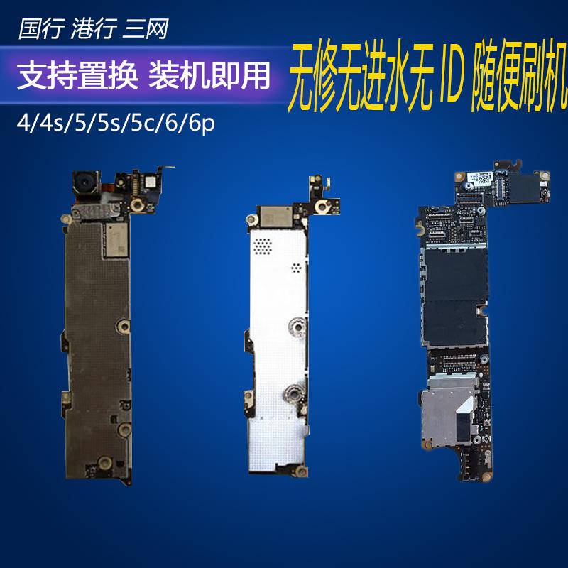 港版苹果5s手机