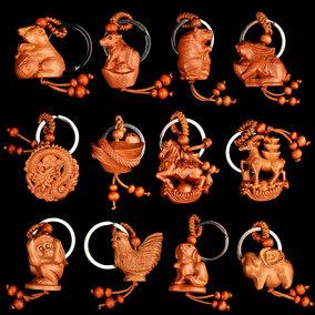 风水阁桃木十二生肖钥匙扣木雕挂件鼠牛虎兔龙蛇马羊猴鸡狗猪