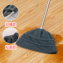 懒人扫把套布拖扫多功能拖把替换家用扫把去灰套布软毛拖帚套布图片