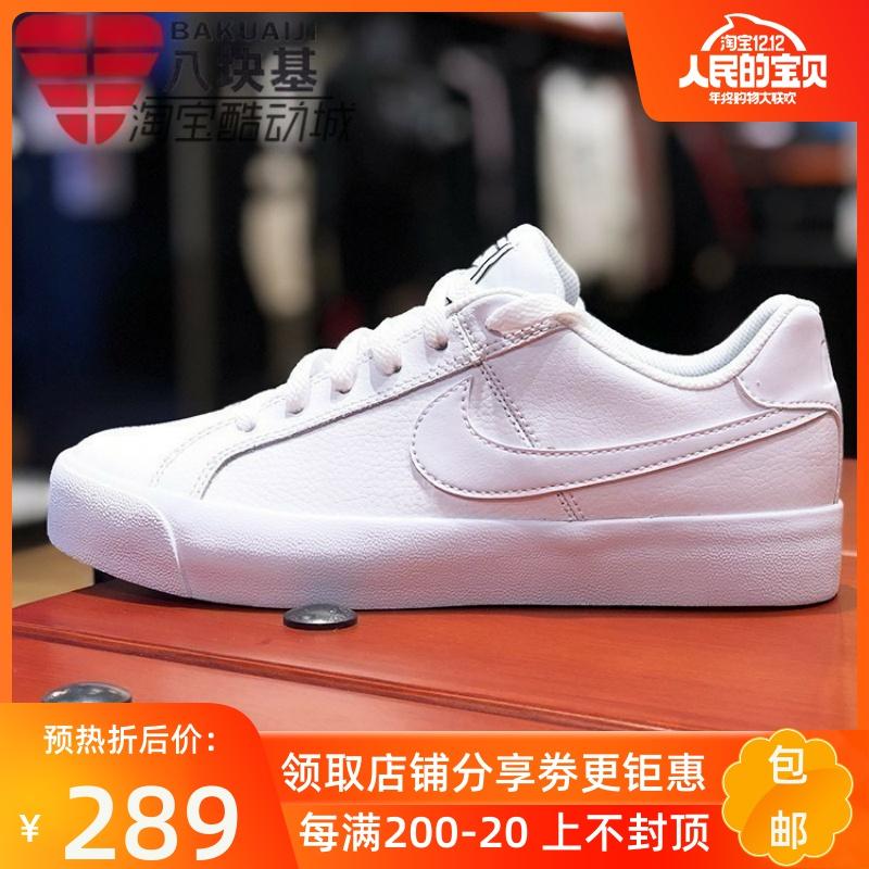 Nike耐克女鞋2019冬款经典皮面小白鞋低帮运动休闲板鞋AO2810-102