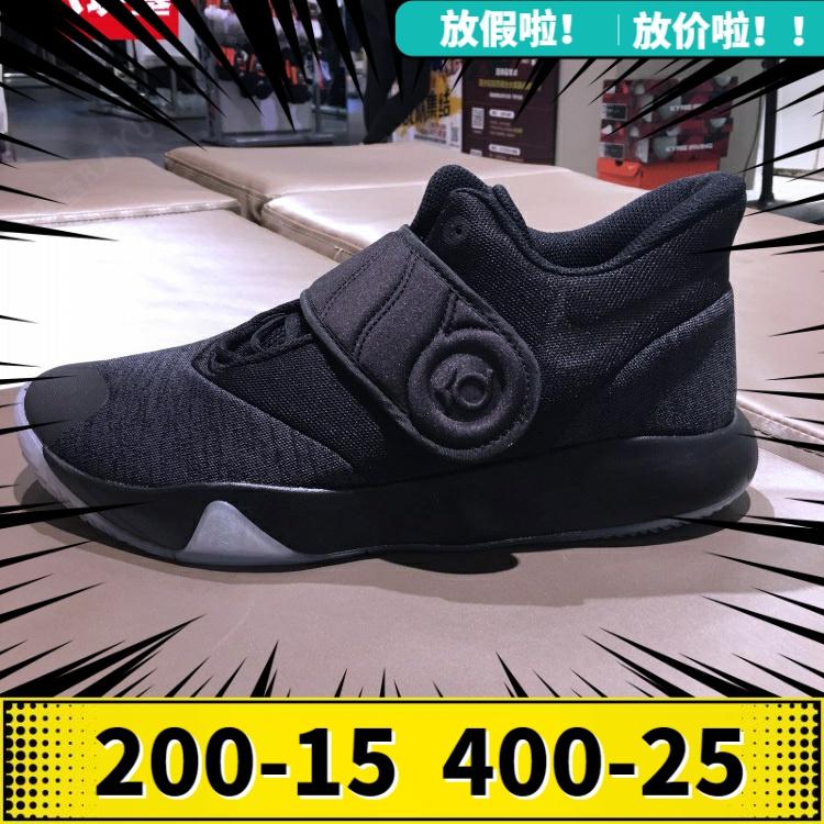 Nike/耐克2018新款KD Trey 5 VI EP杜兰特5 实战篮球鞋AA7070-010