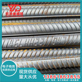 GB three-grade rebar HRB400 earthquake-resistant steel, plate screw 8mm finishing rolling bar 12 16mm construction steel