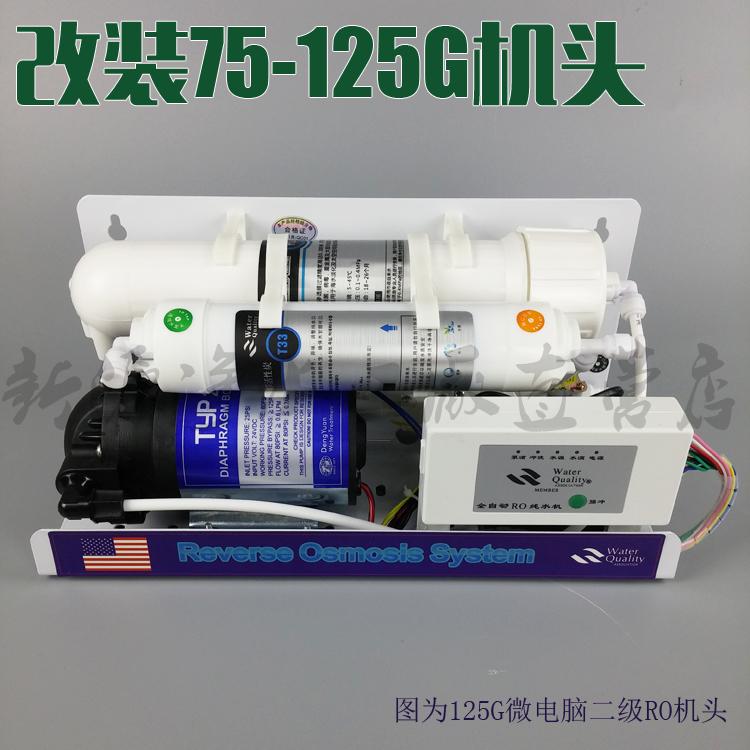 Водоочистители / Фильтры для воды Артикул 535746928417