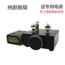 T2胆机前级电子管功放hifi音响发烧送电源功放机大嘴巴抢购特惠