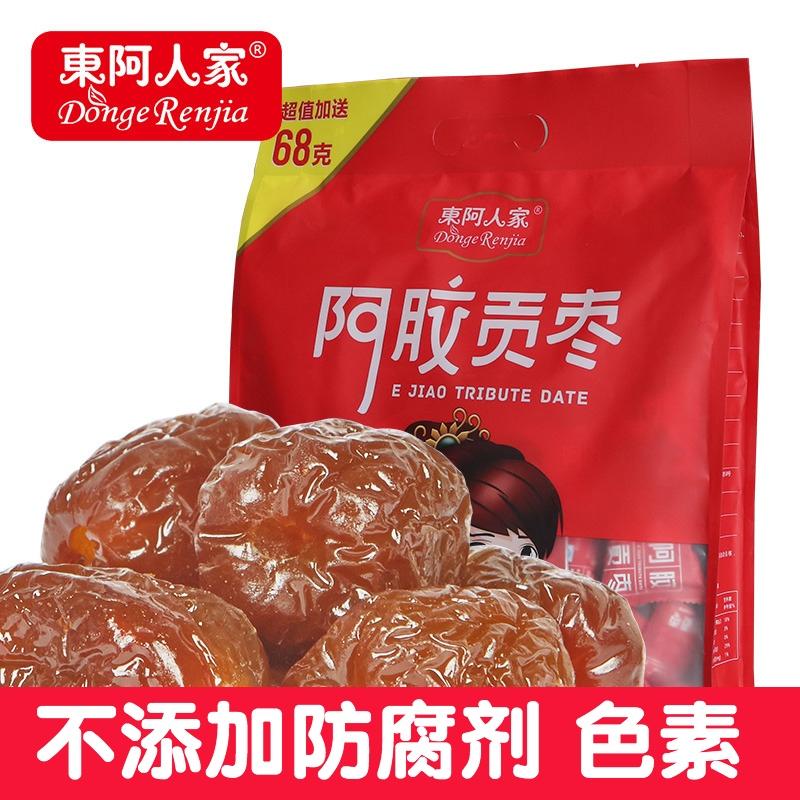 东阿人家阿胶枣蜜枣668g独立包装金丝蜜饯喜枣