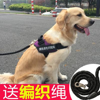 背心式遛狗狗牵引绳拉布拉多金毛泰迪小中型大型犬狗链子胸背带K9