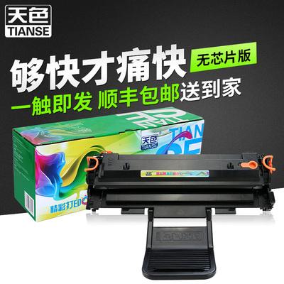 三星ml2010打印机硒鼓