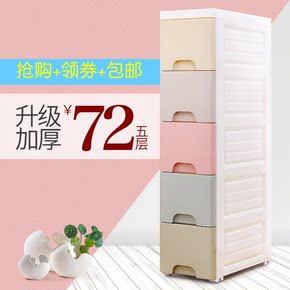 20-30cm宽夹缝收纳柜抽屉式卫生间塑料小储物柜厨房窄缝隙置物架