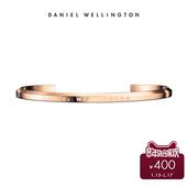 Daniel Wellington丹尼尔惠灵顿DW情侣手环手镯DW开口镯DW手镯