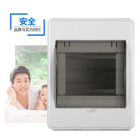 Empty box home lighting box wall mounted plastic 2-4 circuit power wiring box distribution box air switch box