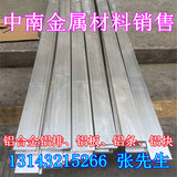 6061 aluminium alloy flat bar 3*120/3*130/3*140 mm DIY solid aluminium sheet can be cut in stock