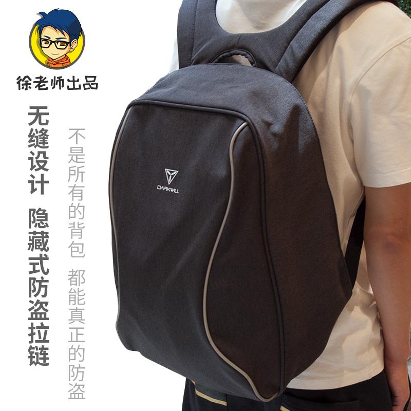 Школьные рюкзаки Артикул 555117720605