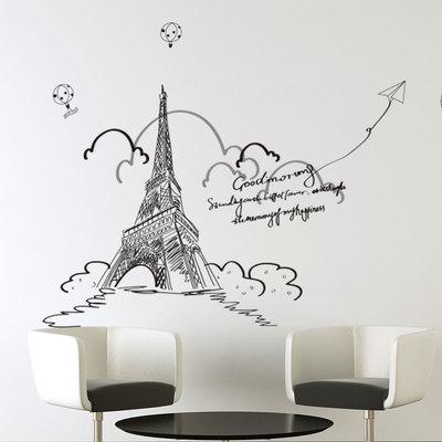 卧室客厅电视背景墙贴纸贴画大型背景建筑壁贴埃菲尔铁塔之早上好
