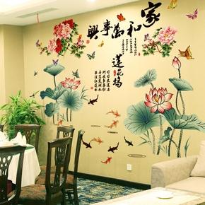 中国风荷花墙贴纸贴画风景字画山水画客厅背景墙墙面装饰墙纸自粘