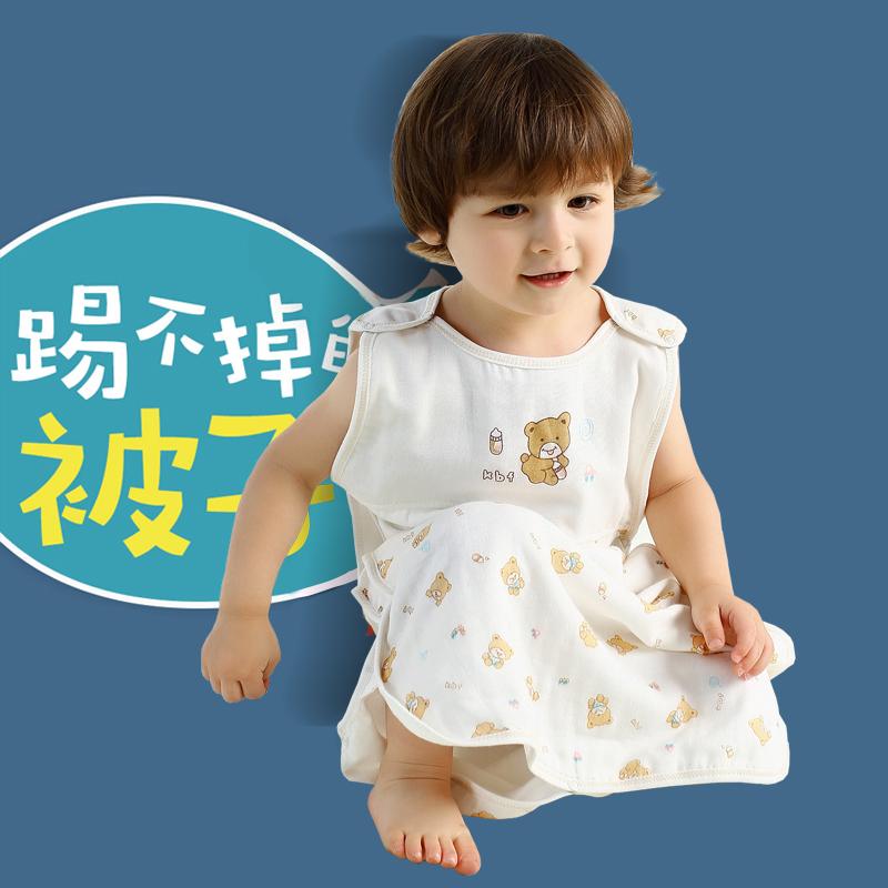 袋袋兔卡通睡袋四层纱布无袖可分腿防踢被睡袋夏季专用睡袋家居服