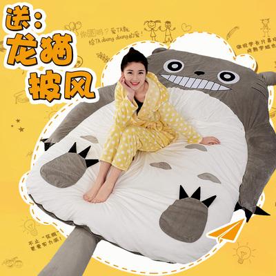 懒人龙猫沙发床