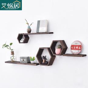 墙上置物架壁挂墙壁置物架实木书架电视背景墙装饰架客厅置物架