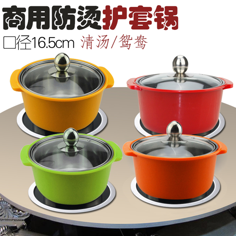 厘米不锈钢汤锅